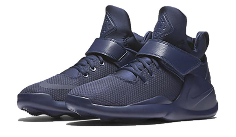 Nike Kwazi Wmns Dark Blue Shoes